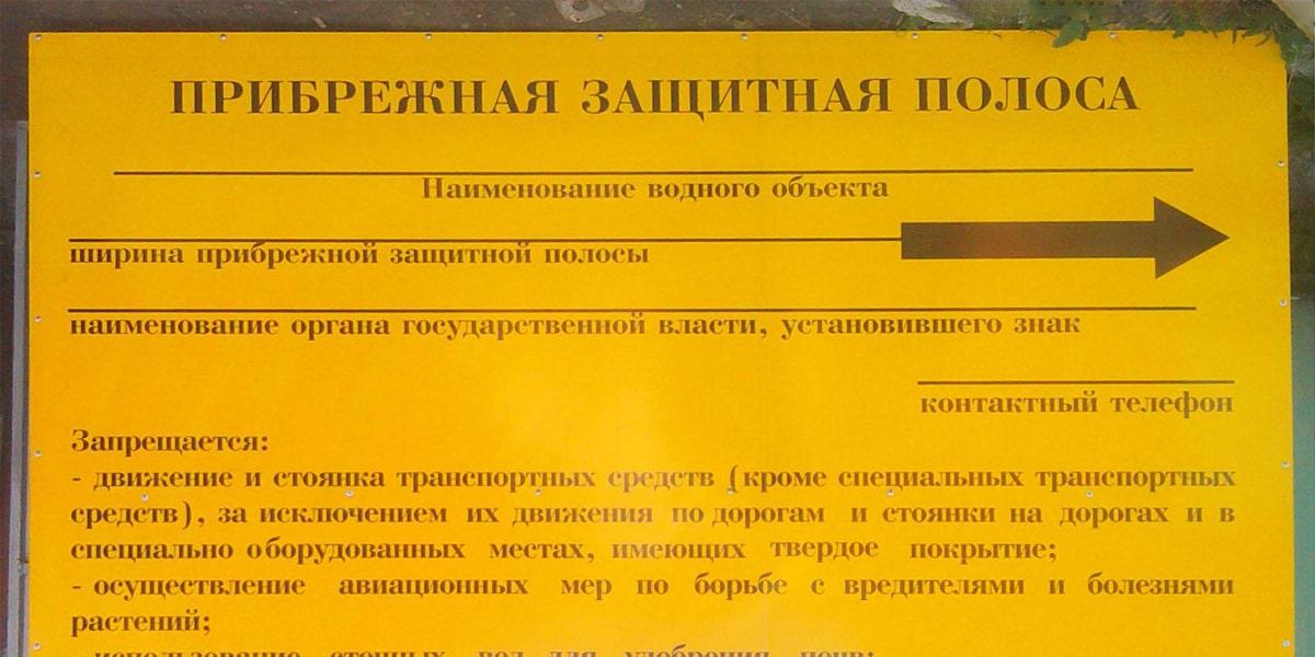 Таблички информационные-1