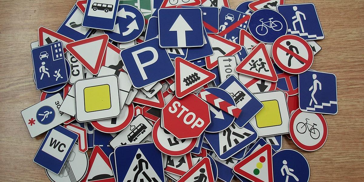 Дорожные знаки-2